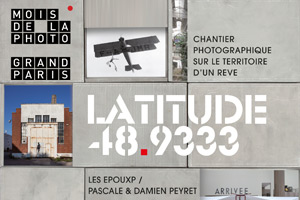 Exposition Latitude