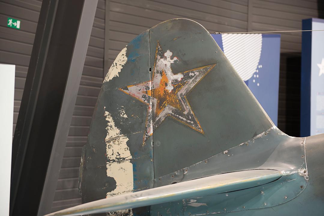 Dérive du Yak 3 dans le Hall Normandie - Niemen